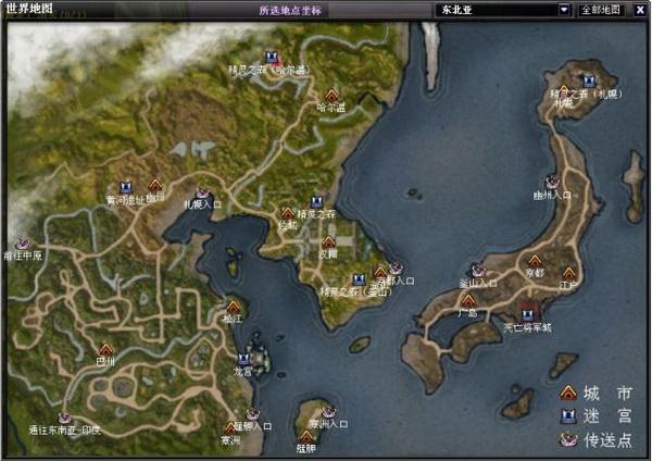 点击看大图--东北亚