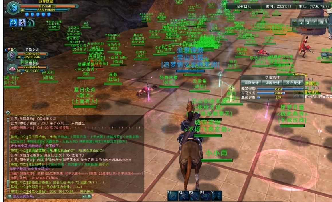 《剑3》长安10.13战报:[爱游戏]vs[战叶]