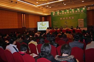 中国最大的游戏开发技术盛会7月召开