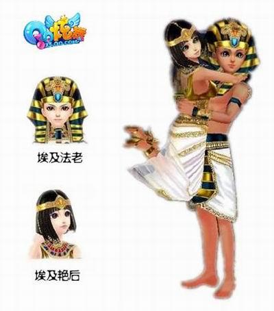 古埃及服饰-QQ炫舞抽奖系统花样大翻新 快来一试身手图片