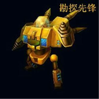 精明玩家巨献 机器人宠物造型来源