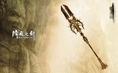 传承项羽功法 详解《降龙之剑》虎卫职业