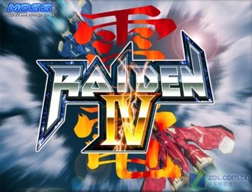 正宗《雷电3》先后登陆街机、PS2、PC,受到老玩家强烈拥...