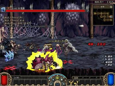 地下城与勇士全新暗黑版即将火爆上线-网络游戏新闻