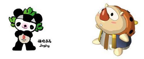 福娃宝贝儿:福娃晶晶pk百变宠物宝贝儿:笨笨虫       福娃晶晶:福娃