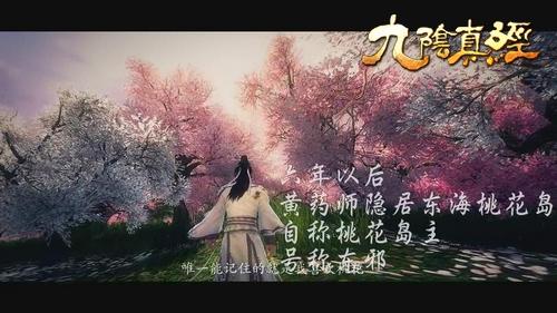 致敬武侠经典 九阴真经版东邪西毒