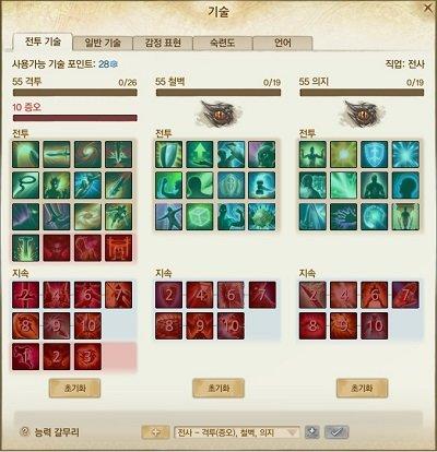 上古世紀韓服3.0 新種族展示 內含彩蛋