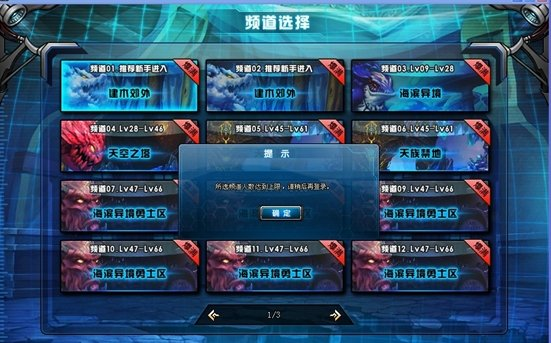 《爆裂天空》二测圆满结束 玩家挤爆服务器