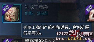 南天国实验室快报 新版本同步韩2.0系统