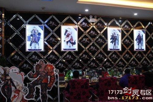 继天堂2 《剑灵》再催发中国网吧配置升级