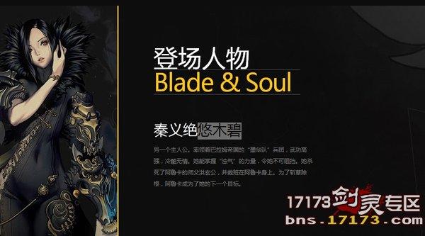 腾讯将出中文版剑灵动画 主角居然叫阿鲁卡
