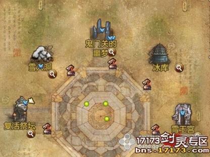 剑灵屌丝玩家洪门神功快速升级攻略