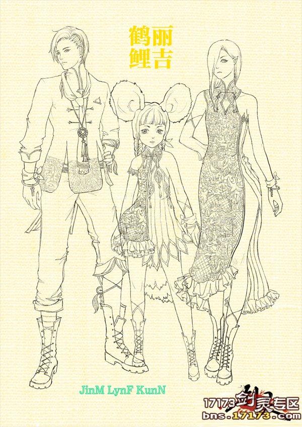 《剑灵》服装设计大赛复赛名单出炉