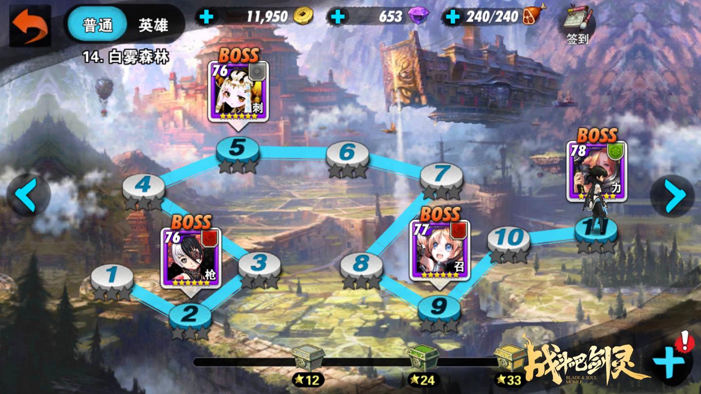 战斗吧剑灵游戏界面截图 各大玩法界面