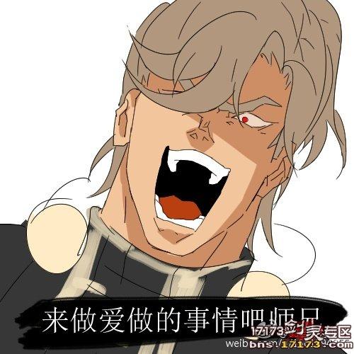 老夫老夫表情_剑灵剑灵表情展示分享表情a表情图片的卡通包图片