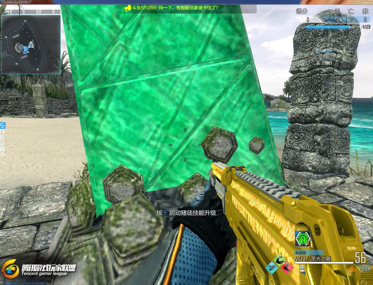 丧尸惊魂岛的小技巧分享 新玩法隐藏boss