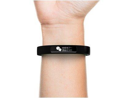 RAZER发布全球首款整合微信的社交智能腕带