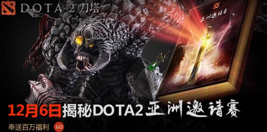 DOTA2����������
