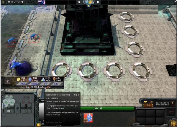 DOTA2 RPG地图介绍:Legion TD v0.013 军团战争