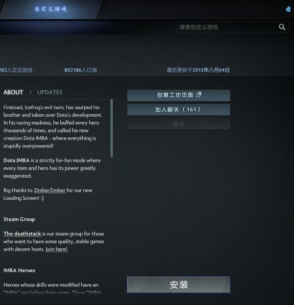 DOTA2 RPG地图怎么下载