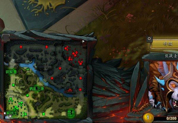 DOTA2:刀塔重生小地图设置详解