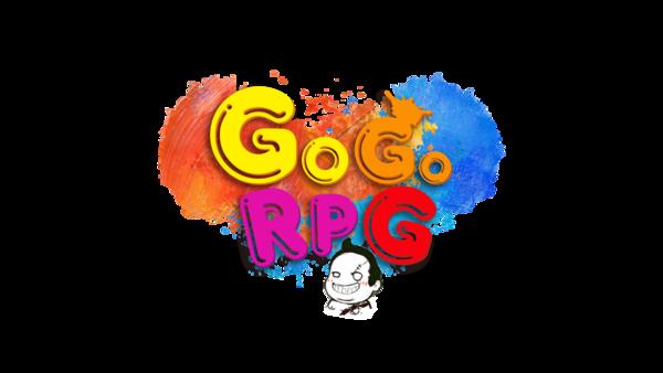 《GoGoRPG》预告片 明日正片随缘首播