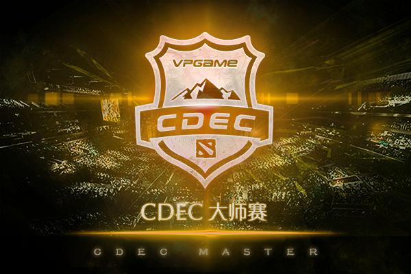 CDEC精英赛第一赛季落幕  大师赛下周开赛