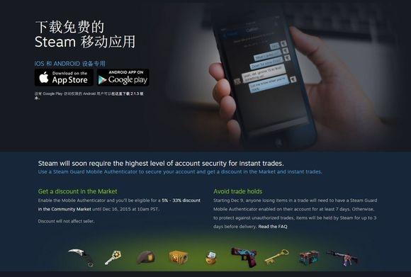 V社推出手机安全令牌 保护饰品剁手还打折