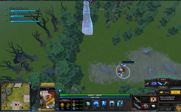 DOTA2 RPG防守地图天地风云录通关攻略