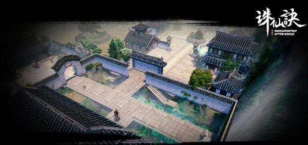 DOTA2RPG地图诛仙诀装备合成一览表