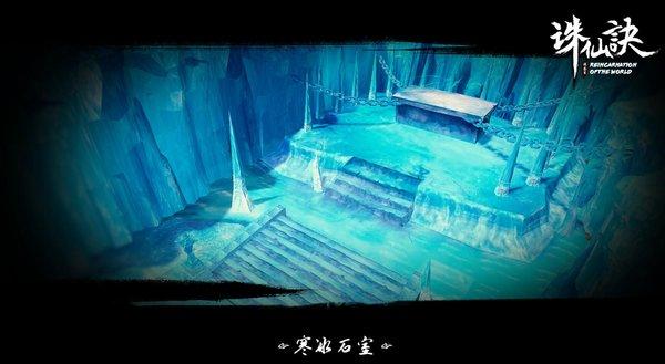 Dota2诛仙诀国庆特别版 陆雪琪难5单通攻略