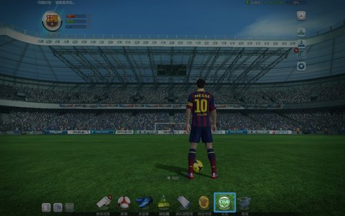 《FIFA Online3》2014揭幕内测:战队系统