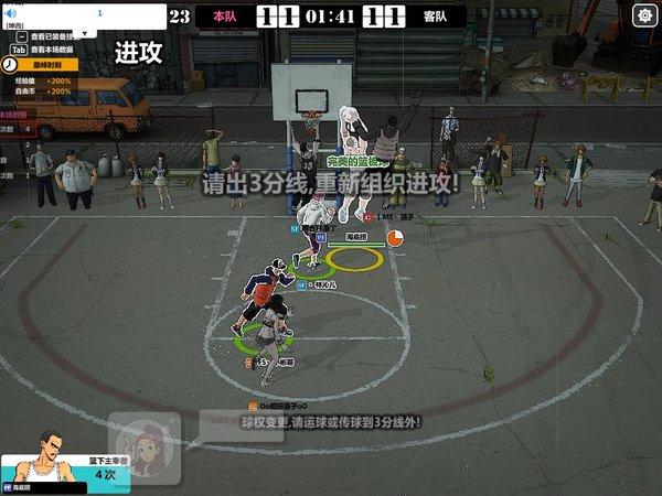 自由篮球大前锋进攻攻略