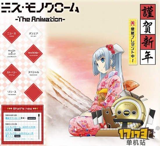 怪物猎人p3汉化补丁_ACG界的2014年贺年图 今年也是宅力全开 _17173单机站_中国游戏第一 ...