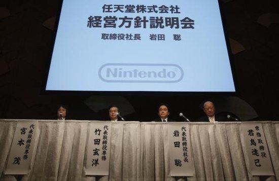 任天堂岩田聪:我们将坚持硬件平台战略