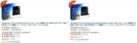 日本市场PS4销售火爆 仅2日已基本售空