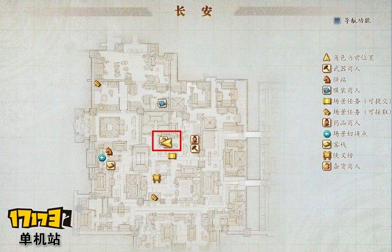 古剑奇谭2 全房屋图纸建筑图纸获得方法