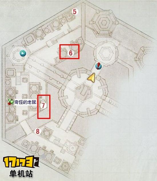 《古剑奇谭2》全房屋图纸建筑图纸获得方法