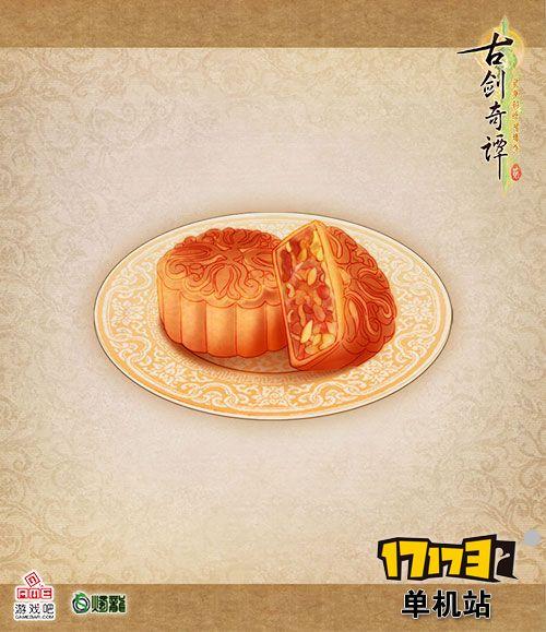 月下盛宴 《古剑奇谭二》中秋特别更新专辑