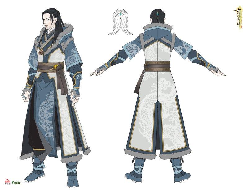 《古剑2》外装设计大赛作品精选(第二周)