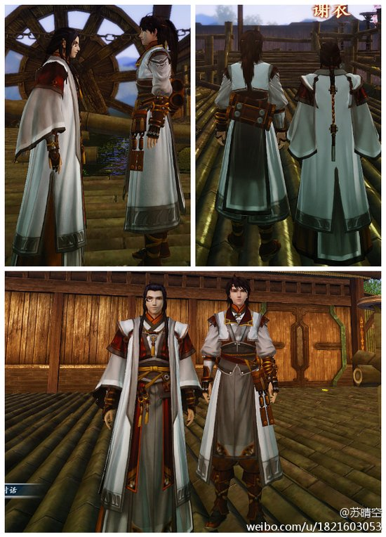 《古剑奇谭2》乐无异外装谢衣装MOD