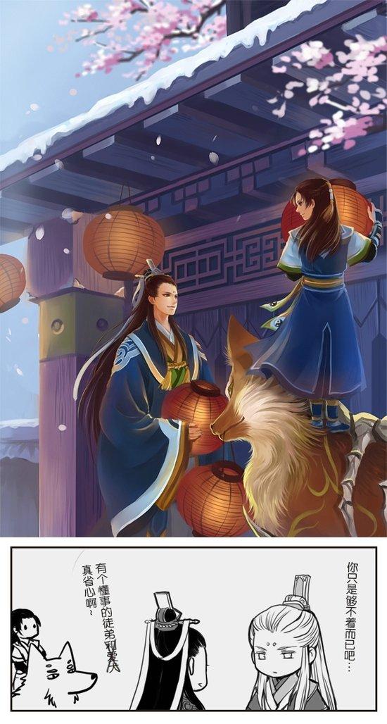 春节挂灯笼的太华山三人组