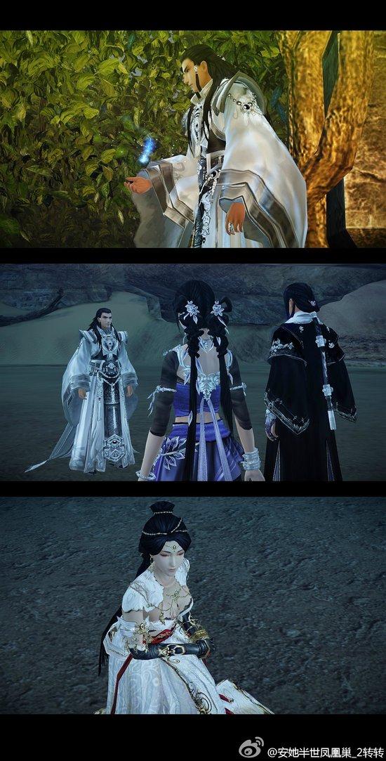 《古剑奇谭2》MOD  沈夜外装剑三王遗风装