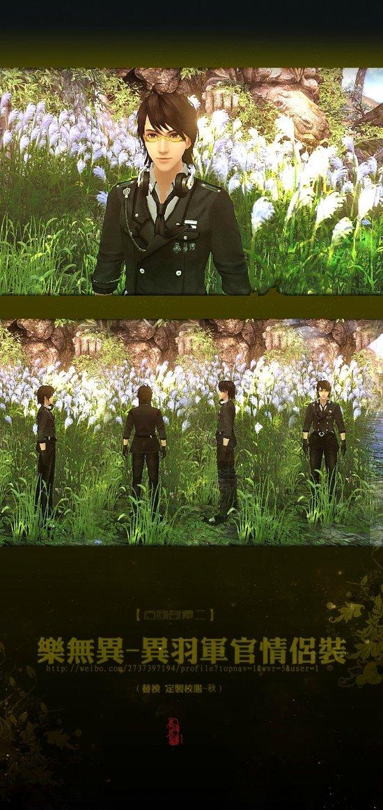 《古剑奇谭2》MOD 异羽军官情侣装MOD