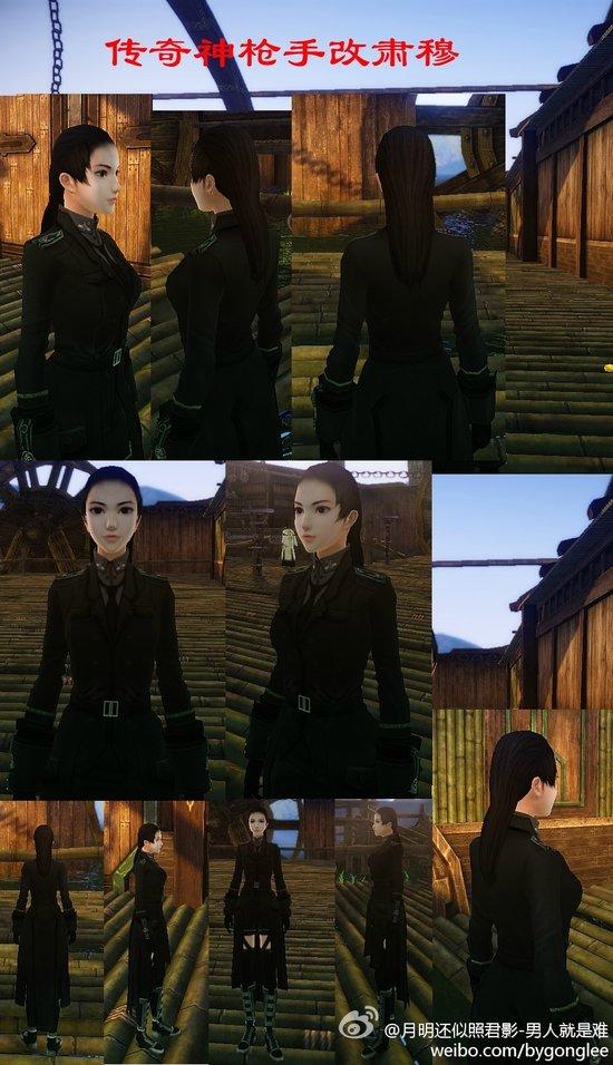 《古剑奇谭2》MOD 闻人羽制服mod肃穆