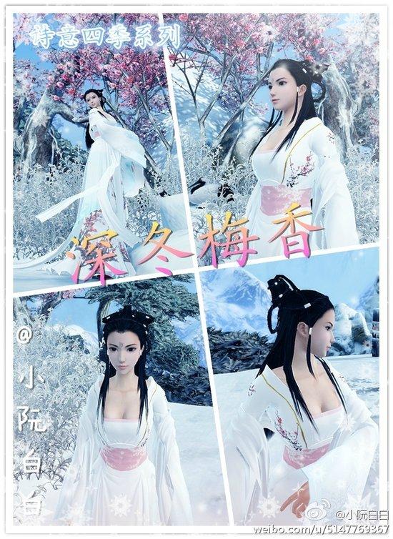 《古剑2》闻人羽mod 四季系列之深冬梅香