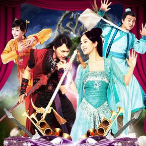 《古剑奇谭》电视剧7月2日开播 一周仅4集