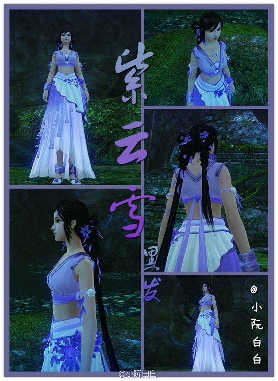 《古剑奇谭2》MOD  阿阮外装mod紫云雪