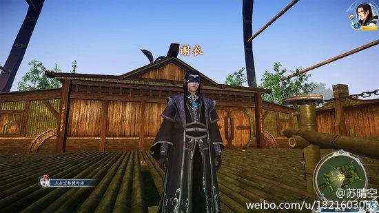 《古剑2》MOD 谢衣夷则同款外装假面猎人装