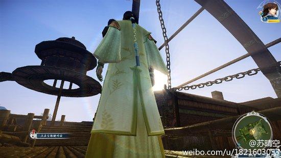 《古剑奇谭2》MOD 谢衣外装mod息妙华装